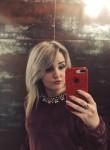 Tanya, 25  , Mala Danylivka