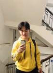 Acda, 24, Xiamen