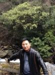 胡鑫林, 39  , Xiangyang