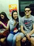 Daniil, 25, Moscow