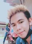 Brynell, 24  , Zamboanga