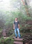 Dmitry, 28, Moscow