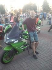 Vladimir, 24, Ukraine, Kamenskoe