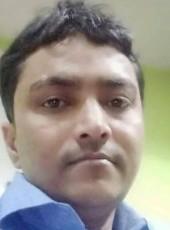 Shankar, 18, India, Jaipur