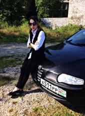 Katya, 26, Abkhazia, Sokhumi