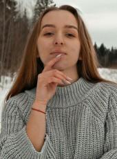 Dasha Radyuk, 18, Belarus, Loshnitsa