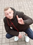 Artur, 25, Moscow