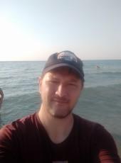 Edik, 40, Russia, Simferopol