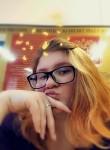 Мария, 18 лет, Санкт-Петербург