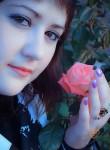 IRINKA, 33, Kherson