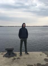 Mikhail, 24, Russia, Volgograd