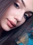 Alina, 18, Tambov