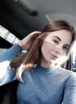 Ангелина, 20, Kiev