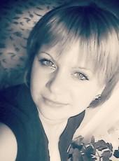 Ольга, 27, Romania, Galati