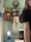 Amina, 19, Donetsk