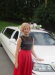 Natalya, 45  , Zlatoust