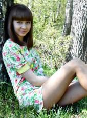Nataliya Ulfina, 27, Russia, Kiselevsk