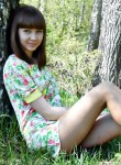 Я Наталия Ульфина ищу Девушку от 22  до 61