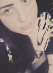 Знакомства Житомир: Vitalina, 23