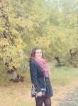 Алёна, 24 года, Шадринск