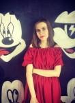 Katrin, 28, Novosibirsk
