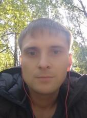 Nikolay, 33, Russia, Yoshkar-Ola