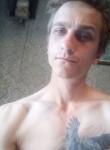 Mark, 22, Novosibirsk